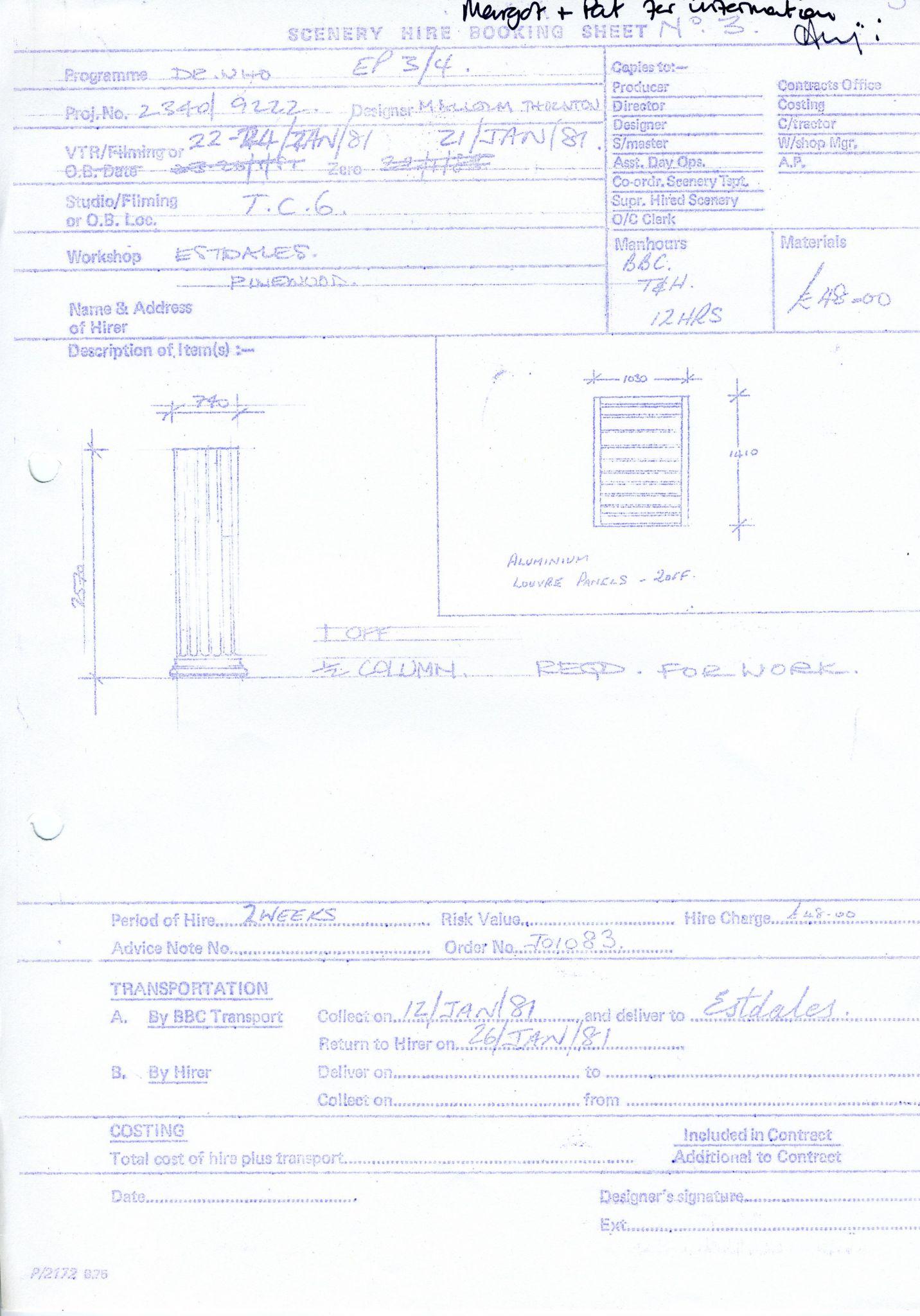 The Master's TARDIS exterior doric column jpg.jpg