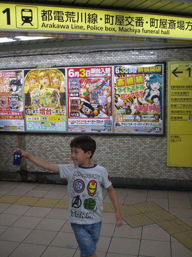 PoliceBox-Machiya-Tokyo.jpg